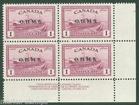 CANADA  SCOTT#O10 PLATE BLOCK OHMS OVP'T   MINT NEVER  HINGED FULL ORIGINAL GUM