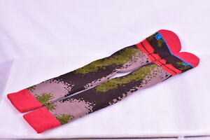Stance Thick Snowboarding Wool Blend Socks, Brown Digi Camo - (S/M)