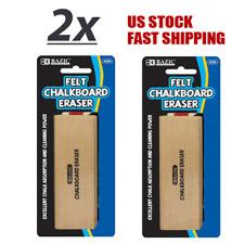 Lot of 2 Felt Chalkboard Eraser Excellent Chalk Absorption w/Durable Wood Handle