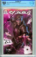Excalibur #2 - Unknown / Comics Elite Exclusive - CBCS 9.8!