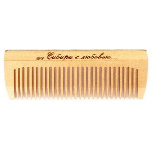 Russian Wooden Hair Comb, Handmade in Siberia, 5 inch