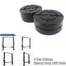 4 Pcs Car Lift Accessories 130mm Black Rubber Arm Pads Lift Pads For Truck Hoist