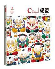 China Red: Clay Sculpture (bilingual)