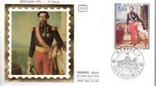 1196/7 + FDC 2   ENVELOPPES  1er JOUR  CEF  PRINCE ET PRINCESSE DE MONACO