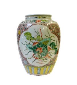 Chinese Color Porcelain Flower Bird Scenery Pot Jarcs1429