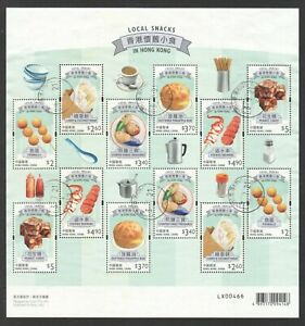 HONG KONG CHINA 2021 LOCAL SNACKS IN HK MINI PANE SHEET OF 12 STAMPS FINE USED