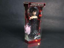 Solo In the Spotlight Barbie 1994 Mattel 13820 NRFB Special Edition 1960 Repro