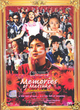 Memories Of Mutsuko Japanese Movie Sub Eng <Brand New DVD>