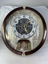 Seiko QXM491BRH Special Edition Motion Clock with 18 Melodies - WORKS!!