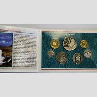 New Zealand  - 1998 -Brilliant Uncirculated Coin Set- Royal Albatross