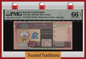 TT PK 26g 1968 (1994) KUWAIT CENTRAL BANK 5 DINARS PMG 66 EPQ GEM UNCIRCULATED!