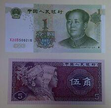 2 China banknotes: 1 yuan &  5 yiao banknote, UNC, paper money