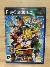 Dragon Ball Z Budokai Tenkaichi 2 PS2 Game USED PAL Region