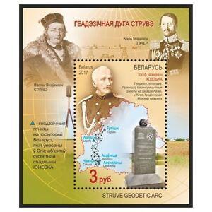 2017 Belarus Weissrussland. Struve Geodetic Arc Block. MNH**