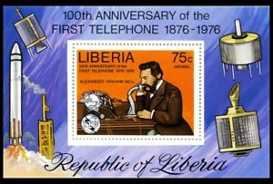 Liberia 1976 100th Anniv Alexander Graham Bell Call Souvenir Sheet MLH (SC# C212