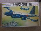 Hasegawa 1/72 Lockheed P-2 Neptune