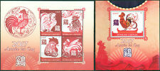 Year of Rooster 2017 Zodiac China Gabon MNH stamps set