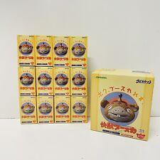 BOOSKA 1999 Ultra Monster Series 1 Kaiju Figure Japan Ultraman Set Of 12 USA VTG