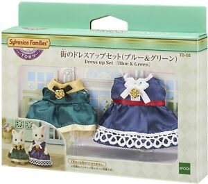 Sylvanian Families Calico Critters TD-03 Dress Up Set (blue & green)