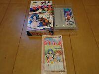 Super NAZO PUYO Japan Super Famicom SNES BOX and Manual 055