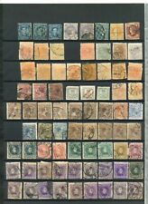 237 Old & Antique Used Postage Stamps Spain