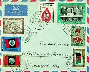 AFGHANISTAN 1960's 7v ON AIRMAIL COVER FROM KABOUL TO FREIBURG GERMANY