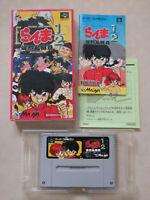 Ranma Super Famicom SNES SFC Nintendo battle game box tasted From Japan