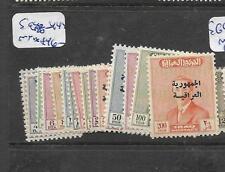 IRAQ  (P0504B)  DEFS  SG 428-447  MNH