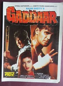 Press Book Indian Movie promotional Song booklet Pictorial GADDAAR 1995 Original