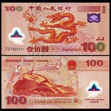 China 100 Yuan, 2000, P-902, Polymer, Dragon, UNC>Commemorative
