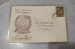Malaya Stamp Private Cover FDC 1957  Kedah 吉打 Chinese Character