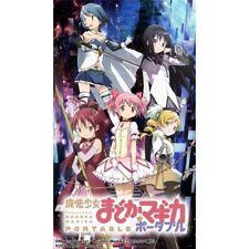 Used PSP Puella Magi Madoka Magica Portable Limited Edition Japan Import