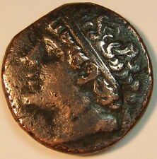 KING HIERON II, SYRACUSE OF SICILY, HEMILITRON, CU. CONSIDERED TO BE VERY RARE.