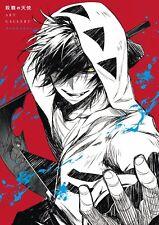 'NEW' Satsuriku no Tenshi Official Art Book / Japanese Game Angels of Death