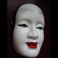 Kojiro Japan Bugaku Noh Sun Mask Prajna Hannya Masquerade Party Prop Halloween