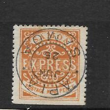 SAMOA 1877-80  9d  EXPRESS   FU   SG 20