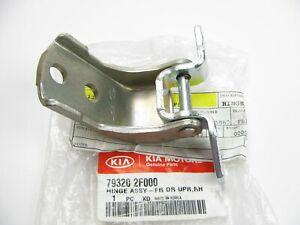 793202F000 Front Right Upper Door Hinge OEM For Kia Spectra 2004-2009