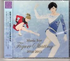 (GA871)  Music For Figure Skating 2014-2015 - 2014 Sealed Japan CD