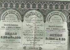 Egyptian Credit Foncier, Le Caire 1905, LB 20, grün