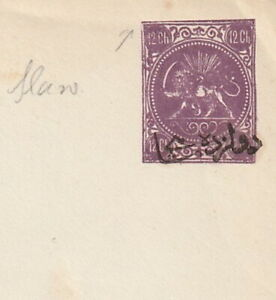 F14005 - PERSIA! EARLY LION STATIONERY 12Ch SURCHARGED UNUSED COVER