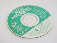 PC-Engine SCD HYPER CATALOG 2 Disc only PCE Grafx Japan pe