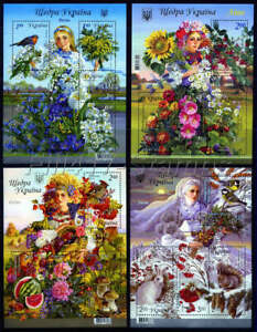 2011- 2014 Ukraine. Generous Ukraine. Four seasons.