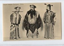 "China Vintage ""Three Gods"" Post Card"