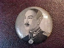 Original Wwii Vintage Chiang Kai Shek China Chinese Button Pin