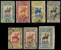 1908 Thailand Siam King Jubilee High Values Complete Set Used Sc#118-24 VF/VFU