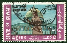 Gulf State KUWAIT Stamp 45f *Safat* Registered 1970 Used ex Collection YBLUE131