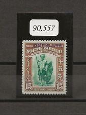 "NORTH BORNEO ""Jap Occ"" 1942 SG J9 MNH Cat £225 . CERT"