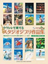 Studio Ghibli Collection for Ukulele Solo Sheet Music Book w/CD