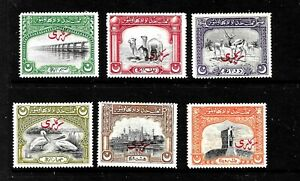 BAHAWALPUR 1945 - Set of 6 Official stamps (SG O1-O6).  Mint.