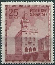 * San Marino 1945: CARDUCCI L. 25 [Filigrana Hammermill; Tiratura 500] Varietà